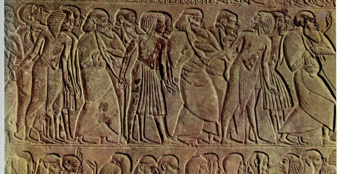 Canaanite Prisoners of War, Horemheb Tomb Relief 1400s BCE