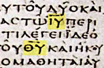 Nomina Sacra in Codex Vaticanus John