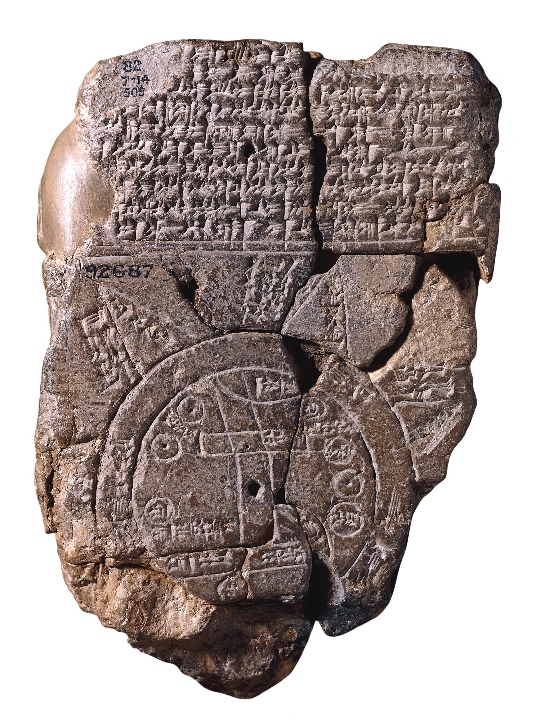 Բաբելոնյան Հարթ Երկրի քարտեզ