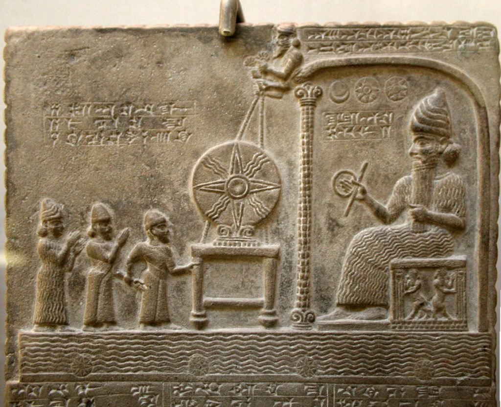 Tablet of Shamash, Ancient Cosmos