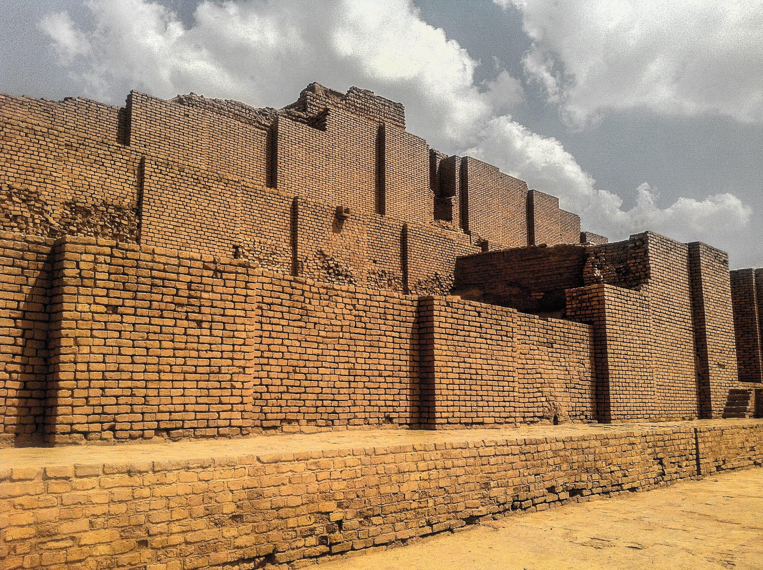 Ziggurat Dūr Untash