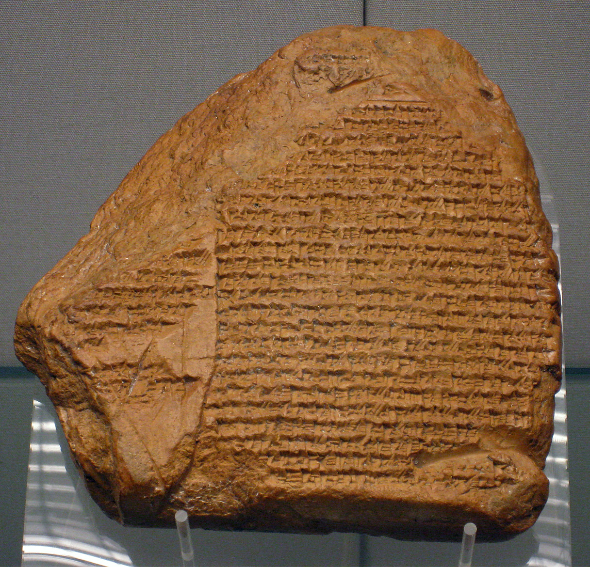 Clay tablet containing a fragment of the Nabonidus Chronicle