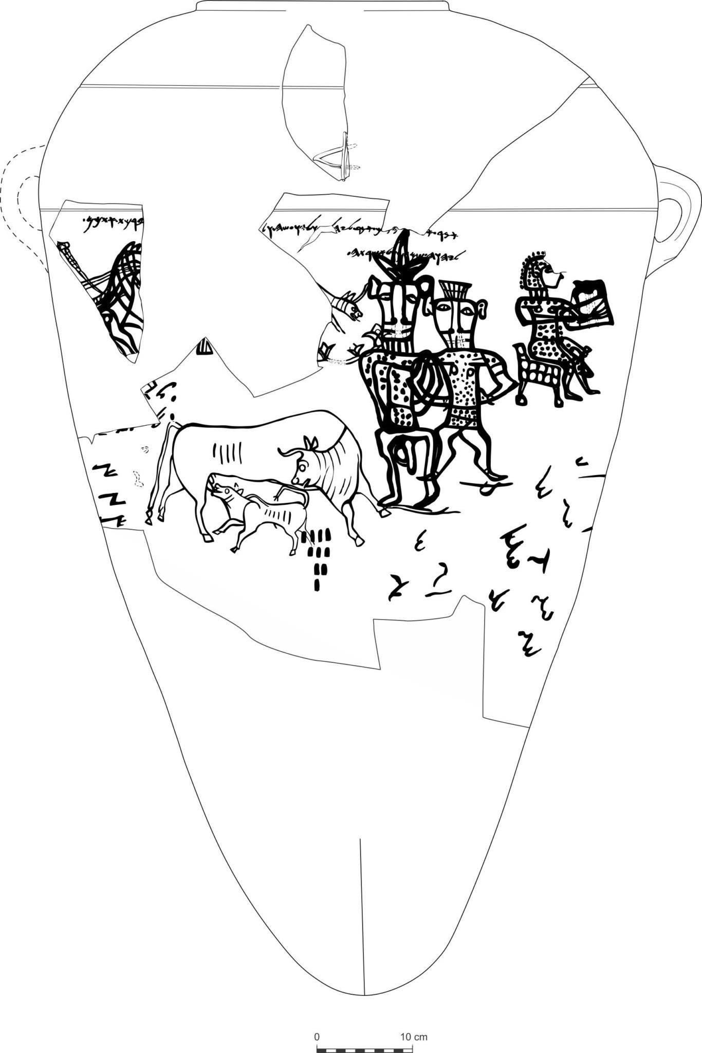 Kuntillet`Ajrud Inscription