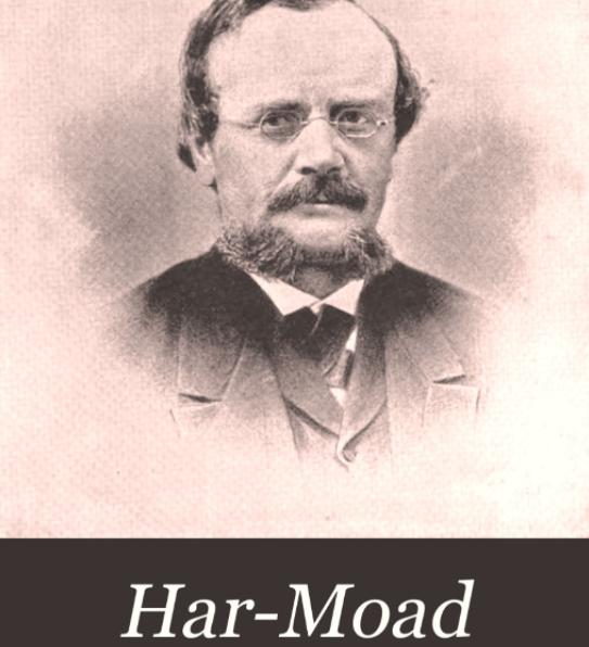 Har Moad